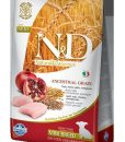 Granule pro psy N&D dog LG PUPPY MINI CHICKEN / POMEGRANATE - 2